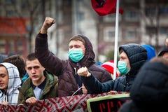 4th November i Moskva, Ryssland. Rysk mars Arkivbilder