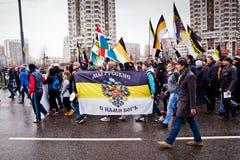 4th November i Moskva, Ryssland. Rysk mars Arkivfoto