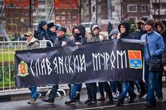 4th November i Moskva, Ryssland. Rysk mars Arkivfoton