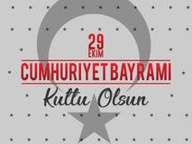 29th Oktober nationell republikdag av Turkiet, grafisk design för beröm Royaltyfri Bild
