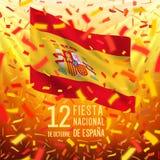 12th Października święto państwowe Hiszpania karta ilustracja wektor