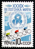 39th Peace Cycle Race, circa 1986. MOSCOW, RUSSIA - FEBRUARY 12, 2017: A post stamp printed in USSR dedicated to the 39th Peace Cycle Race, circa 1986 Stock Images