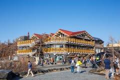 5th podłogowy turystyczny punkt który jest midpoint między Yoshida śladem i Fujiyoshida Sengen świątynią przy bazą m, obrazy stock