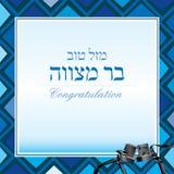 13 th prętowego mitzvah tefilin Obrazy Royalty Free