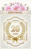 20th rocznica Fotografia Royalty Free