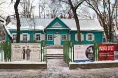 100th rocznica rewolucja w Rosja obraz stock