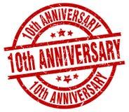 10th rocznica znaczek Ilustracja Wektor