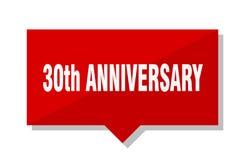 30th rocznicowa metka Obrazy Stock