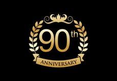 90th, rocznicowy świętowanie luksusu logo ilustracja wektor
