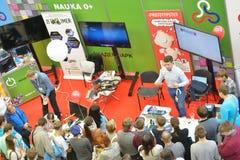 4th ryska vetenskapsfestival Arkivfoto