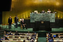 72th session of the UN General Assembly in New York Royalty Free Stock Photo