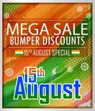 15th Sierpień, Szczęśliwy dzień niepodległości India zakupy sprzedaż i promoci reklamy tło Ilustracja Wektor
