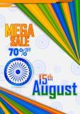 15th Sierpień, Szczęśliwy dzień niepodległości India zakupy sprzedaż i promoci reklamy tło Ilustracji
