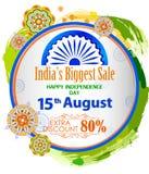 15th Sierpień, Szczęśliwy dzień niepodległości India zakupy sprzedaż i promoci reklamy tło Zdjęcia Royalty Free