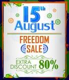 15th Sierpień, Szczęśliwy dzień niepodległości India zakupy sprzedaż i promoci reklamy tło Royalty Ilustracja