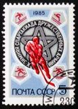 10th spartakiad зимы дружественных армий, около 1985 Стоковое Изображение