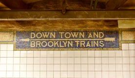 57th Streen gångtunnelstation - Manhatan, New York Fotografering för Bildbyråer