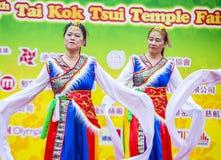 The 14th Tai Kok Tsui temple fair in Hong Kong. HONG KONG - MARCH 04 : Participants in the 14th Tai Kok Tsui temple fair in Hong Kong on March 04 2018. The Stock Photo