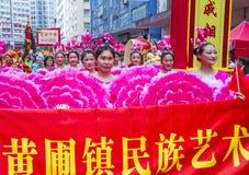 The 14th Tai Kok Tsui temple fair in Hong Kong. HONG KONG - MARCH 04 : Participants in the 14th Tai Kok Tsui temple fair in Hong Kong on March 04 2018. The Royalty Free Stock Images