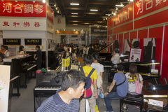14th Taipei Multimedia,Cloud Industries & Marketing Expo Royalty Free Stock Photo