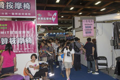 14th Taipei Multimedia,Cloud Industries & Marketing Expo. TAIPEI, TAIWAN - JULY 7: July 7th was the third day of the 14th Taipei Multimedia,Cloud Industries Stock Images