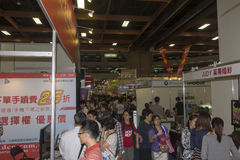 14th Taipei Multimedia,Cloud Industries & Marketing Expo Royalty Free Stock Images
