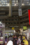 14th Taipei Multimedia,Cloud Industries & Marketing Expo Stock Images