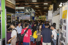 14th Taipei Multimedia,Cloud Industries & Marketing Expo. TAIPEI, TAIWAN - JULY 7: July 7th was the third day of the 14th Taipei Multimedia,Cloud Industries Stock Photo