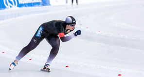 28th Winter Universiade. 28th Winter Universiade in Almaty, a sports complex Medeo Stock Image