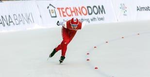 28th Winter Universiade. 28th Winter Universiade in Almaty, a sports complex Medeo Stock Photos