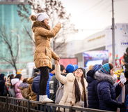 28th Winter Universiade. Royalty Free Stock Images