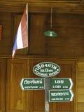 Thaïlandais à la maison Images libres de droits