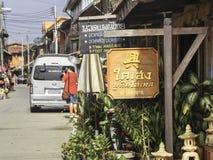 Thaïlandais à la maison du marché Image stock