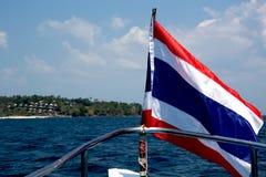 Thaïlande photo libre de droits