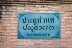 Tha Phae Gate, Chiang Mai Thailand. The wall of the ancient city. Translate `Chiang Mai City Gate Stock Image