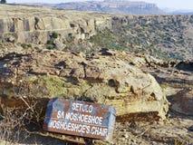 Thaba Bosiu, Lesoto foto de stock