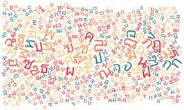 Thai alphabet texture background. High resolution vector illustration