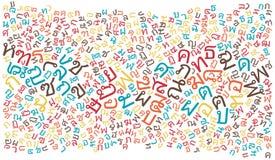 Thai alphabet texture background. High resolution royalty free illustration