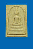Thai amulets come in a wide variety of styles. Shapes and sizes, and related to Buddhist, Sacred Thai Buddhist Amulets and Occult Charms stock images