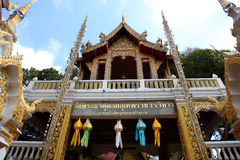Thai architecture. Stock Photos