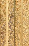 Thai art carving Royalty Free Stock Photo