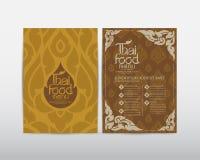 Thai Art food menu design Vector Stock Image