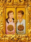 Art Thai Pattern. Thai art and pattern for temple in Chiang Rai Thailan stock photos