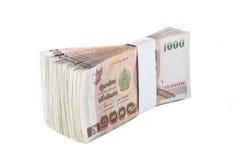 Thai baht banknotes on white Royalty Free Stock Image