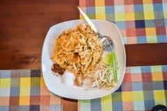 thai block Arkivfoton