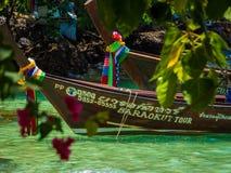 Thai longboats Royalty Free Stock Photos