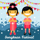 Thai boy and girl in Songkran festival. Thailand, Asian children, cartoon characters in traditional costume. Vector. Illustration flat design Vector Illustration