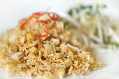 Thai crispy noodles Royalty Free Stock Image