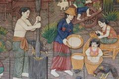 Thai cultural sculpture 1 Stock Images