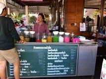 thai efterrätt Royaltyfri Foto